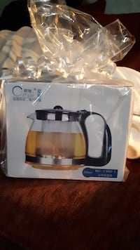 SINGLE SERVE TEA STEEPER Newmarket, ON, Canada